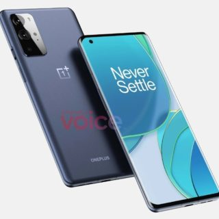 OnePlus 9 Pro Wireless-Charging Leak Header