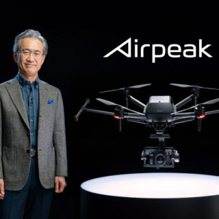 Sony Airpeak CES 2021